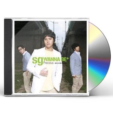 SG Wanna Be RAINBOW CD
