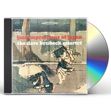 Dave Brubeck JAZZ IMPRESSIONS OF JAPAN CD