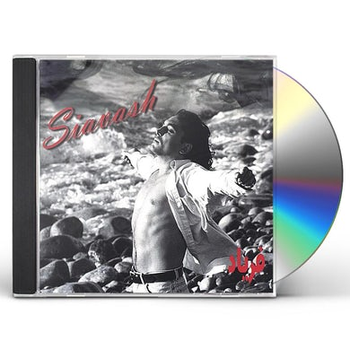 Siavash SCREAM CD