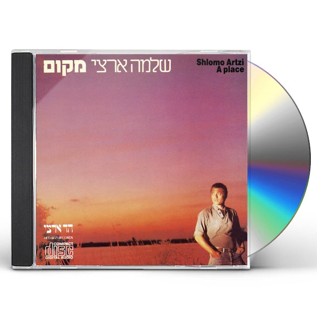 Shlomo Artzi PLACE CD