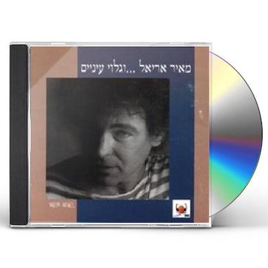 Meir Ariel REVEALING EYES CD
