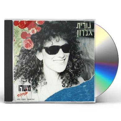 Nurit Galron HEARTFELT CD