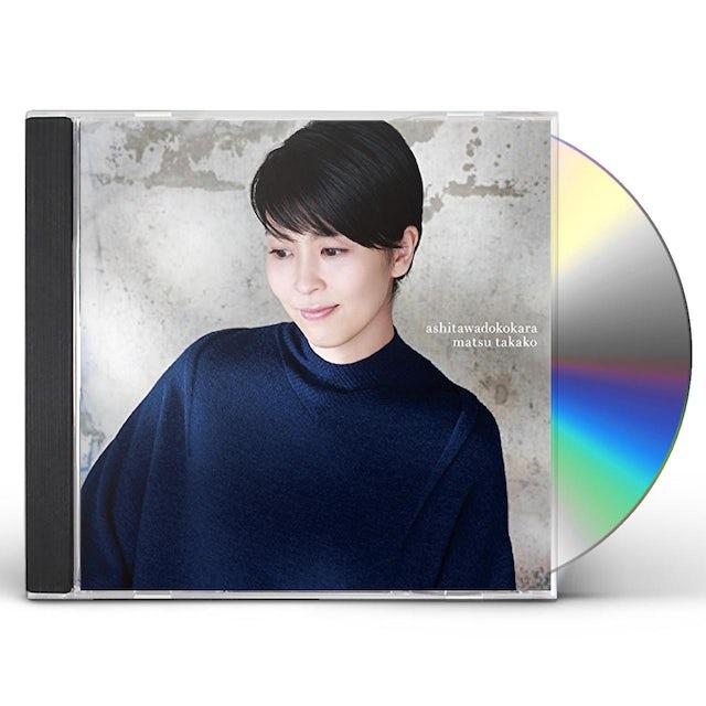 Takako Matsu 20 TO ZERO CD