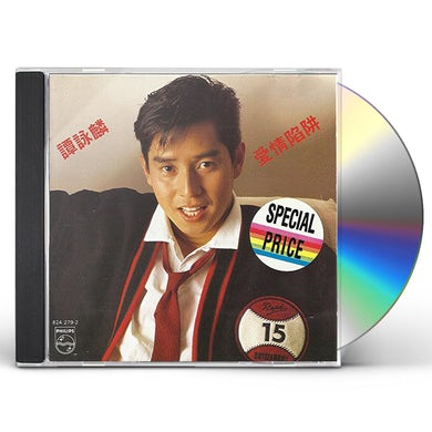 Alan Tam LOVE TRAP CD