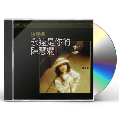 Priscilla Chan Wai-Han FOREVER BE YOUR PRISCILLA CHAN CD