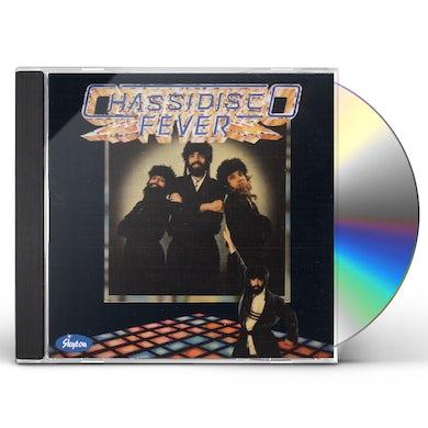 Riki Gal CHASSIDISCO FEVER CD