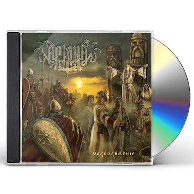 Arkona VOZROZHDENIE CD