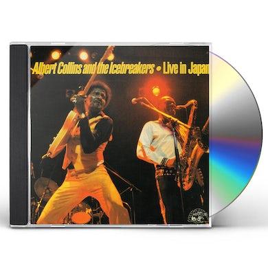 Albert Collins LIVE IN JAPAN CD
