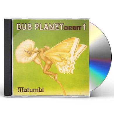 Matumbi DUB PLANET ORBIT 1 CD