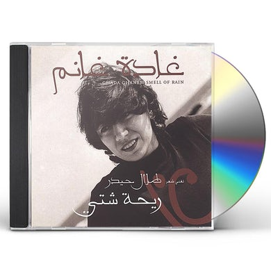 Ghada Ghanem REEHET SHITI SMELL OF RAIN CD