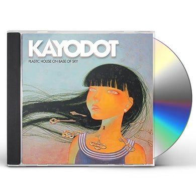 Kayo Dot PLASTIC HOUSE ON BASE OF SKY CD
