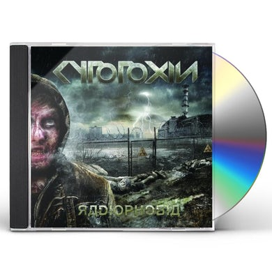 Cytotoxin RADIOPHOBIA CD