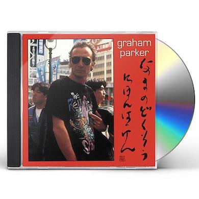 Graham Parker LIVE ALONE! DISCOVERING JAPAN CD