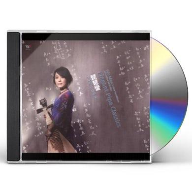 ELEGANT PIPA CLASSICS: WU MAN'S NEW RENDITIONS OF CD