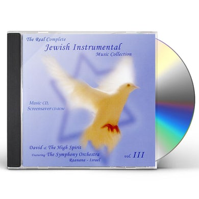 David & High Spirit REAL COMPLETE JEWISH INSTRUMENTAL III CD
