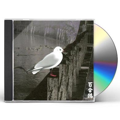 Merzbow 13 JAPANESE BIRDS 3 CD