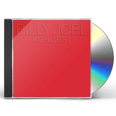 Billy Joel CONCERT [ KOHUEPT ] CD