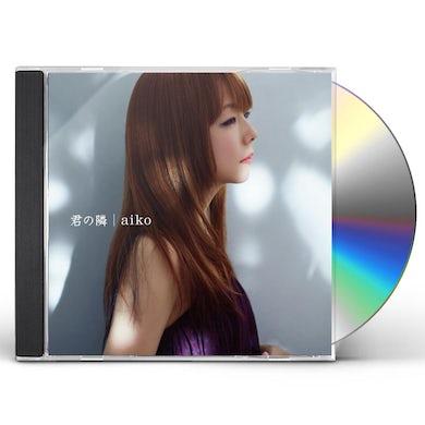 aiko KIMI NO TONARI CD