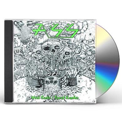 Ass WORK SUCKS / SPEED KRUSHER CD