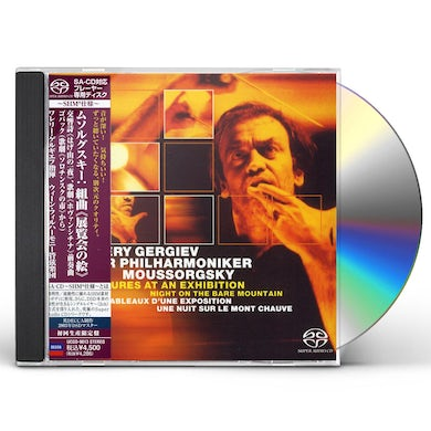 Valery Gergiev MUSSORGSKY(RAVEL): PICTURES AT AN EXH CD