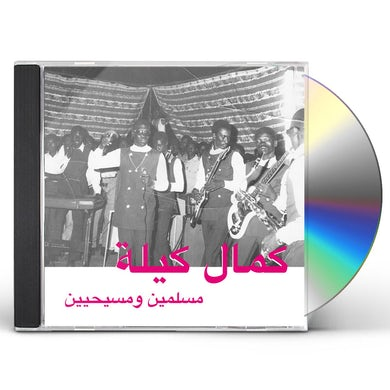 Kamal Keila MUSLIMS & CHRISTIANS CD