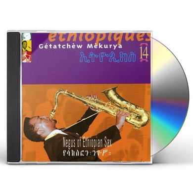 Getatchew Mekurya ETHIOPIQUES 14 CD