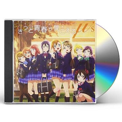 M's KITTO SEISHUN GA KIKOERU / Original Soundtrack CD