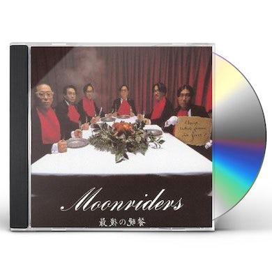 Moonriders SAIGO NO BANSAN CD