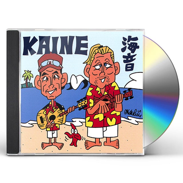 Kaine SESSIONS CD