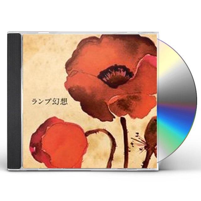 Lamp FANTASY CD