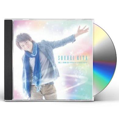 Shuhei Kita [YASASHII KISEKI][SEKAI GA KIMI TO DEAU MADE] CD