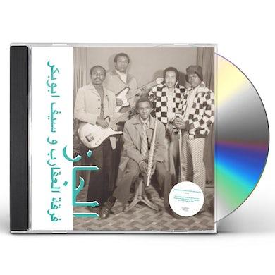 Scorpions Jazz, Jazz, Jazz CD