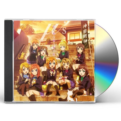 M's DONNA TOKI MO ZUTTO / Original Soundtrack CD