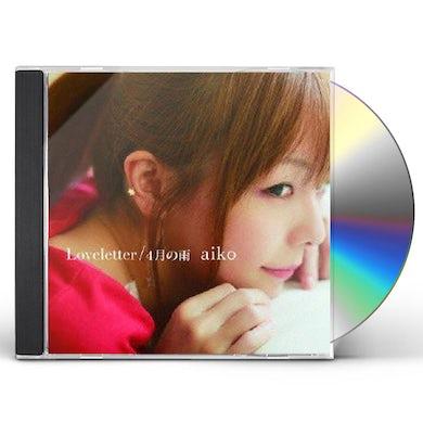 aiko LOVELETTER / SHIGATSU NO AME CD