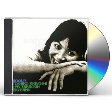 Toshiko Akiyoshi KOGUN CD