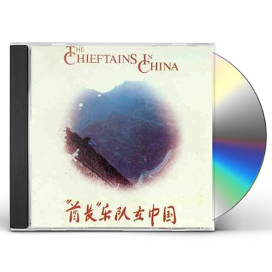 Chieftains LIVE IN CHINA CD
