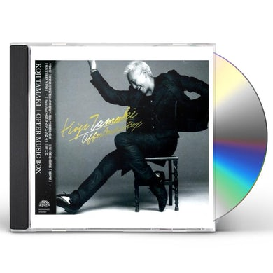 Koji Tamaki OFFER MUSIC BOX CD