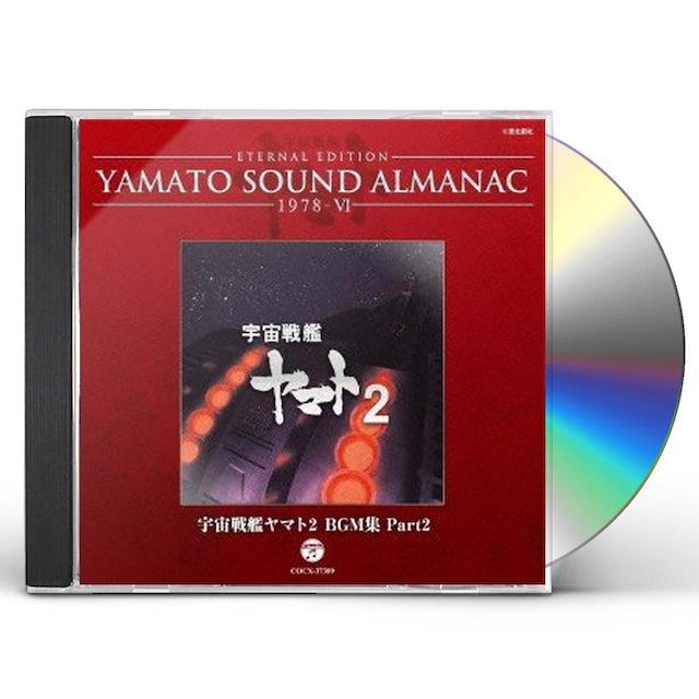 Animation ETERNAL EDITION YAMATO SOUND ALMANAC 1978-6 UCHUU CD