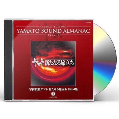 Animation ETERNAL EDITION YAMATO SOUND ALMANAC 1979-2 UCHUU CD