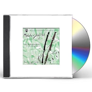 Ronnie Nyogetsu Seldin MAKOTO - SHINJITSU (WITH A HEART OF TRUE SINCERITY CD