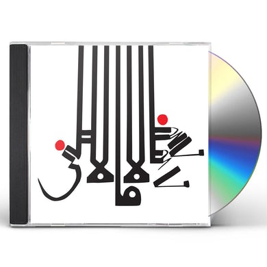 Shabazz Palaces LESE MAJESTY CD