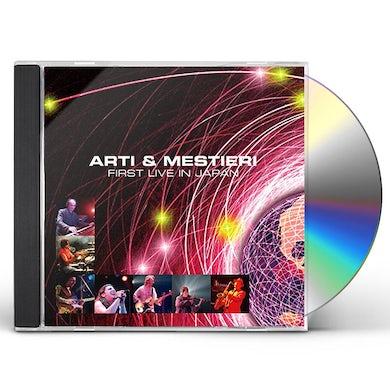 ARTI & MESTIERI FIRST LIVE IN JAPAN CD