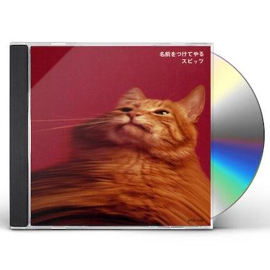 Spitz NAMAE WO TSUKE TE YARU CD