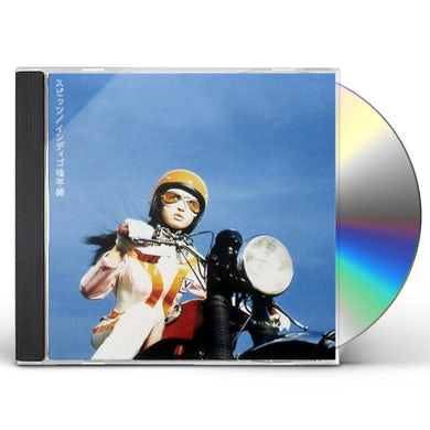 Spitz INDIGO CHIHEISEN CD