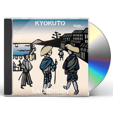 Eastern Youth KYOKUTO SAIZENSEN 2 CD