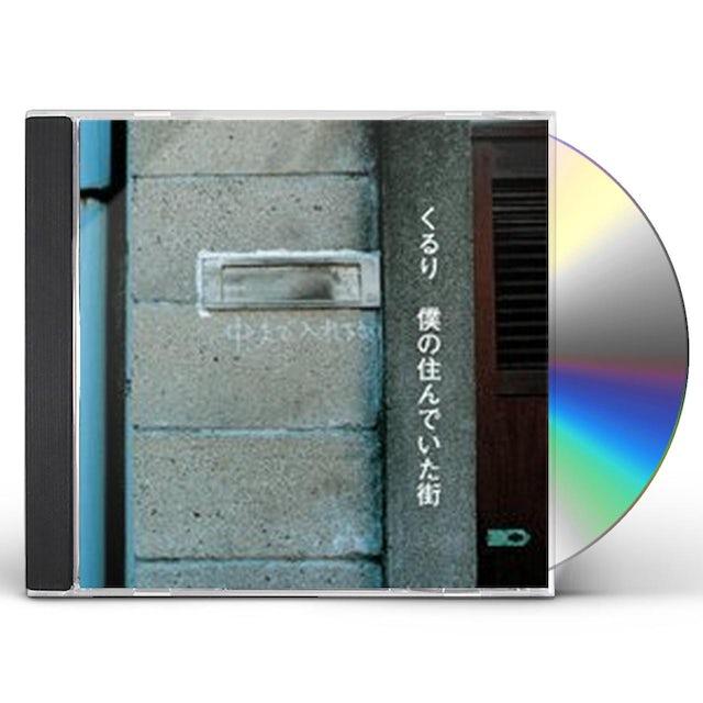 Quruli BOKU NO SUNDEITA MACHI CD