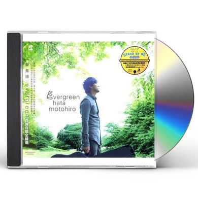 Hata Motohiro EVERGREEN: DELUXE EDITION CD