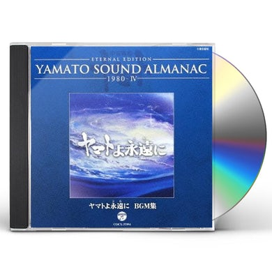 Animation ETERNAL EDITION YAMATO SOUND ALMANAC 1980-4 YAMATO CD