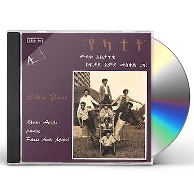 Mulatu Astatke ETHIO JAZZ: LIMITED CD