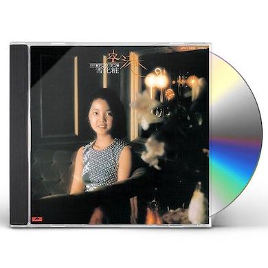Teresa Teng KUUKOU / YUKIGESHOU CD